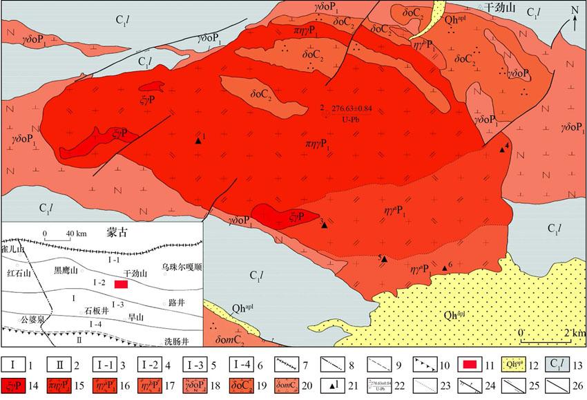 内蒙古干劲山地区二长花岗岩年代学及地球化学特征 ...